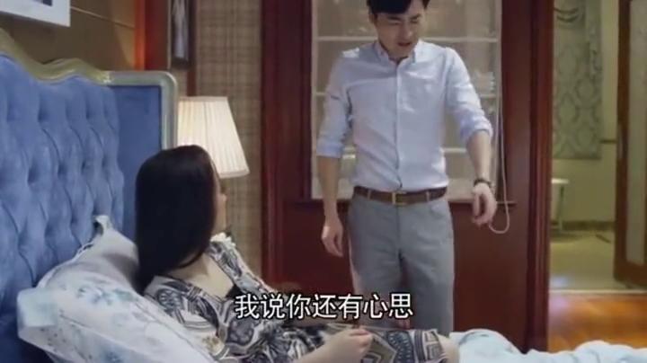心机女整天养尊处优,还把婆婆气得要搬走,吴毅终于看清她的嘴脸