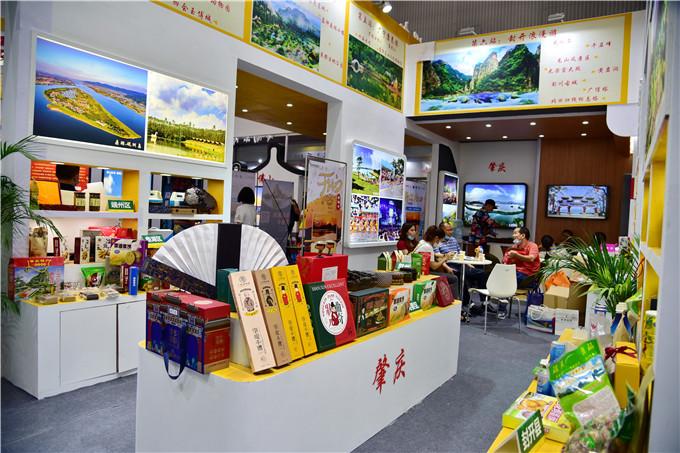 肇庆参展旅博会,房车做展馆标志肇庆旅游全面升级发展