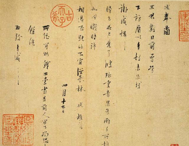 """""""伤瘦""""的林逋书法,传世佳作仅3幅,清幽淡雅惹人赞叹"""