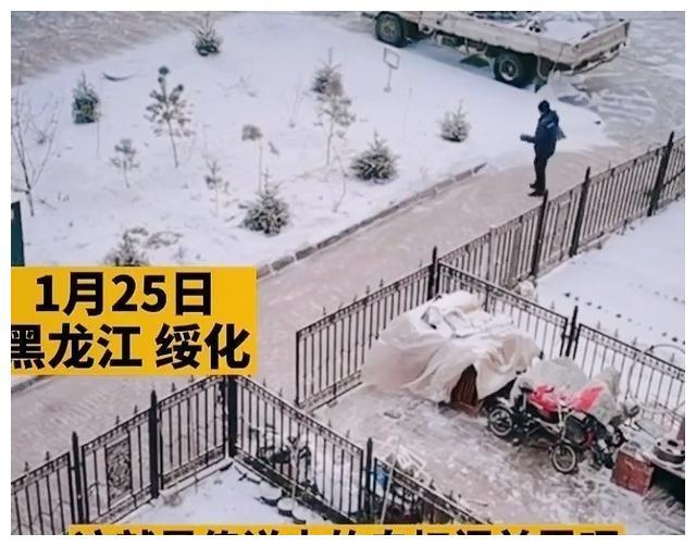 """黑龙江:邻居清理积雪,男子录制视频,一句""""自扫门前雪""""引争议"""