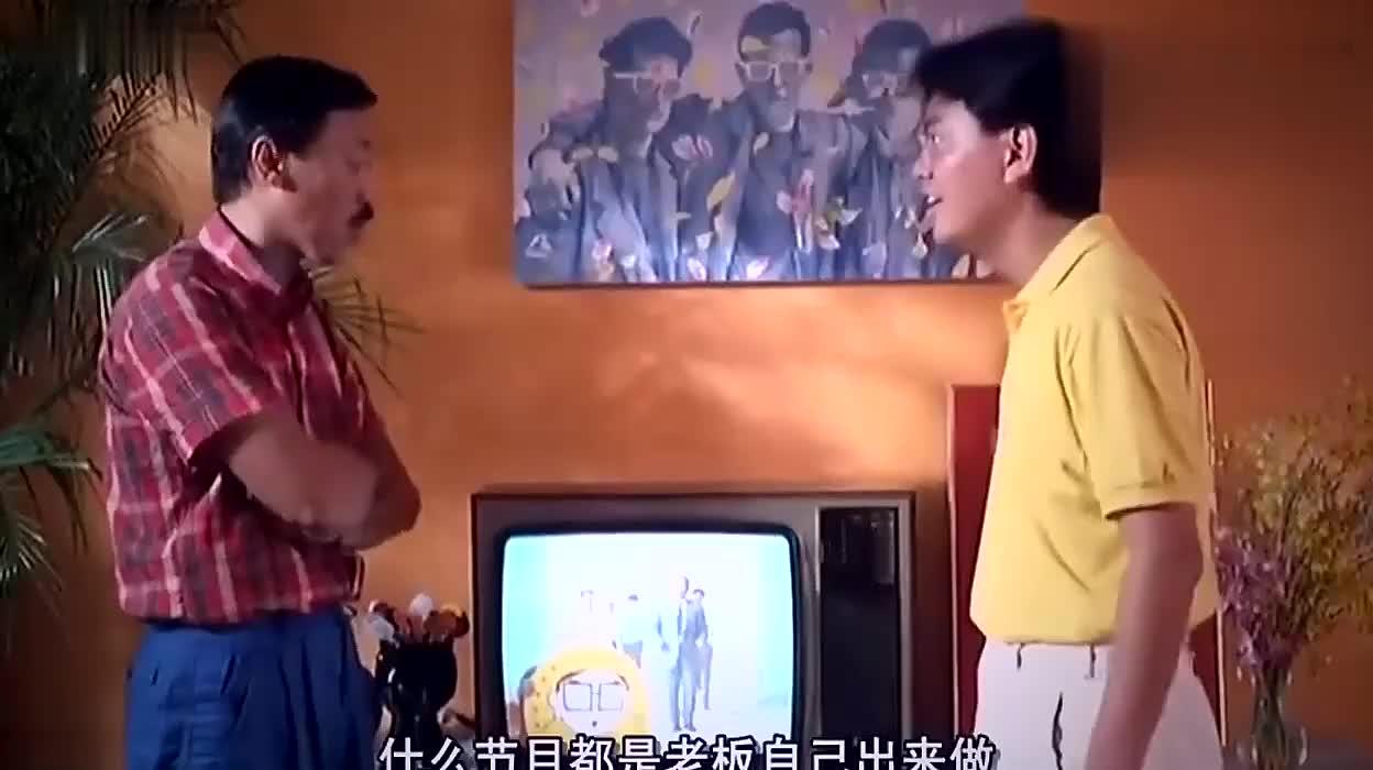电影精装追女仔精彩片段,卢海鹏一个抗起一个电视台