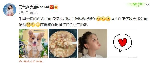"""惠3岁!1米92惠若琪嘟嘴卖萌,吃西安""""牛肉泡馍""""上瘾了"""