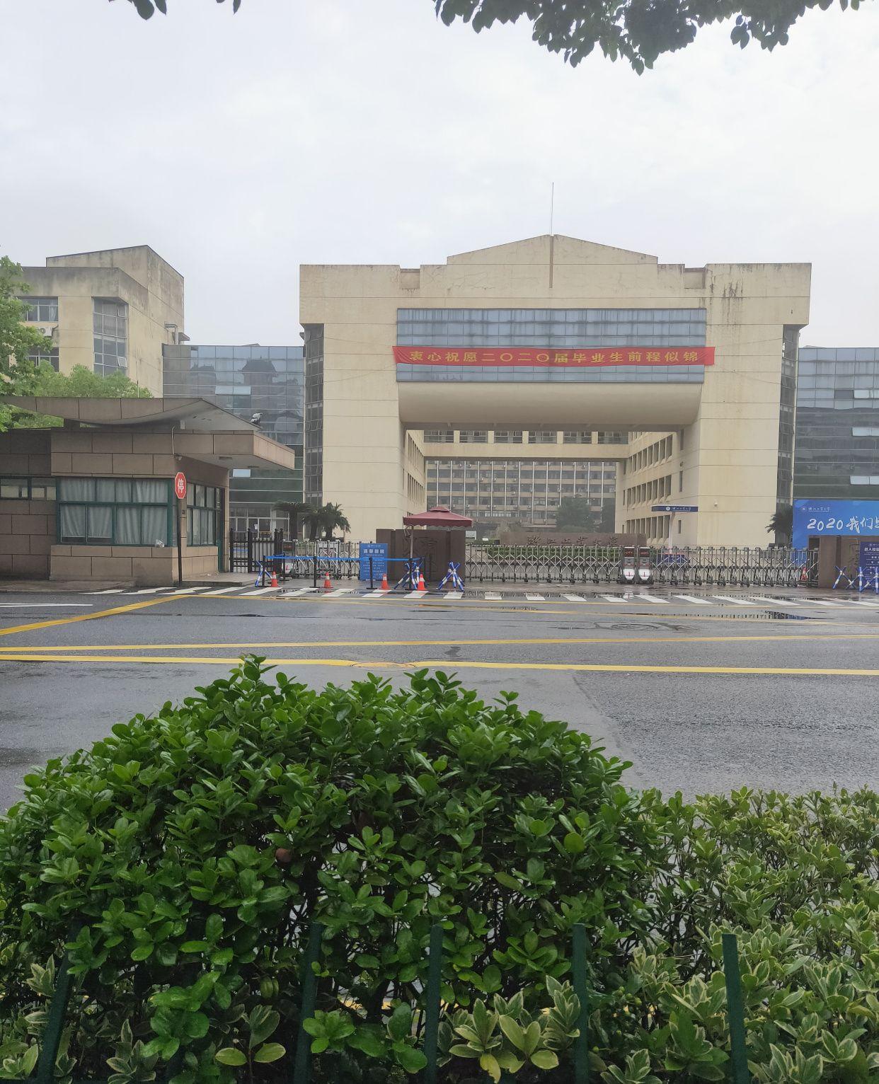 烟雨的杭州,浙江大学是多么的美丽宁静!杭州是多么的美丽!