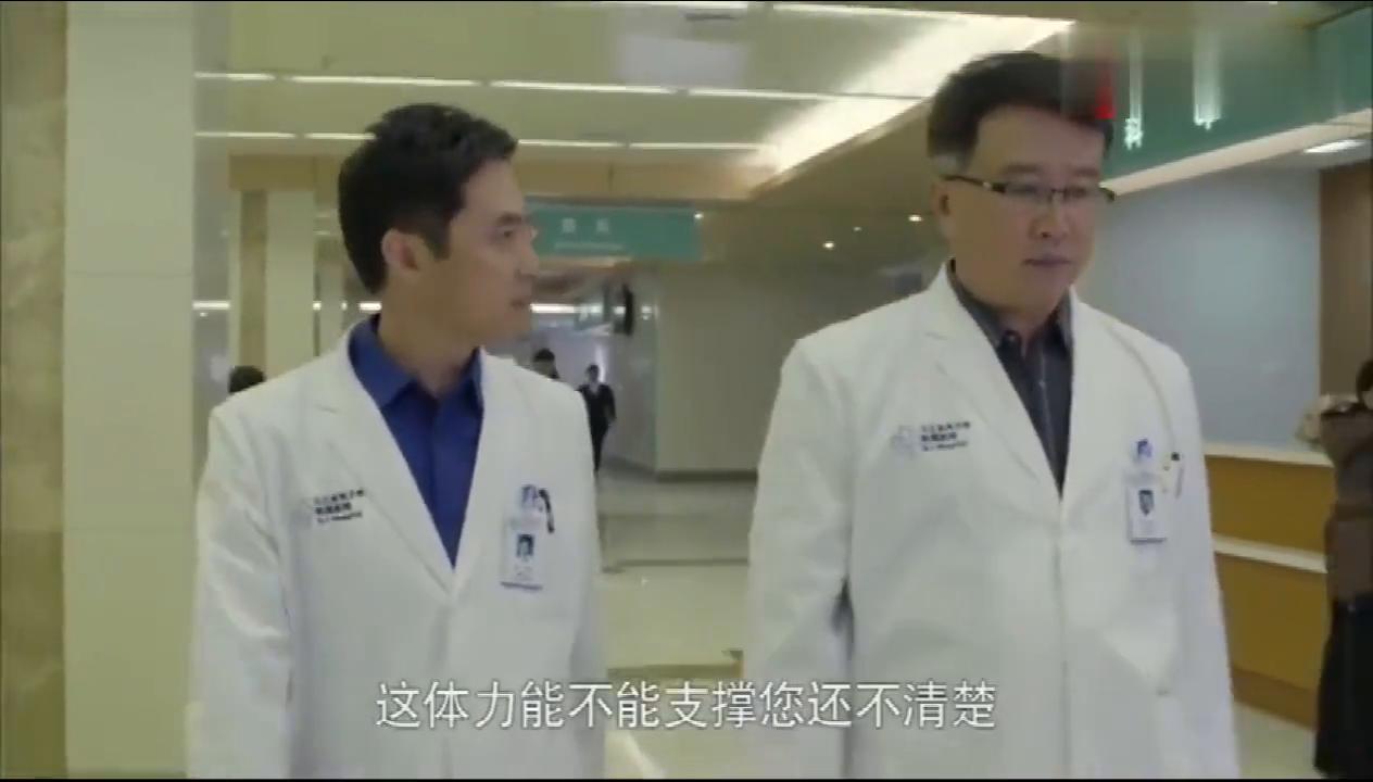 郑伟发现药代杨小姐对贾天书有意思,就顺水推舟设了局撮合二人