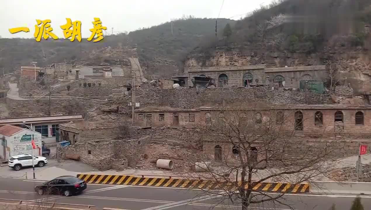 山西盂县沙井村和平山清风村都是公路穿村过差距在那里