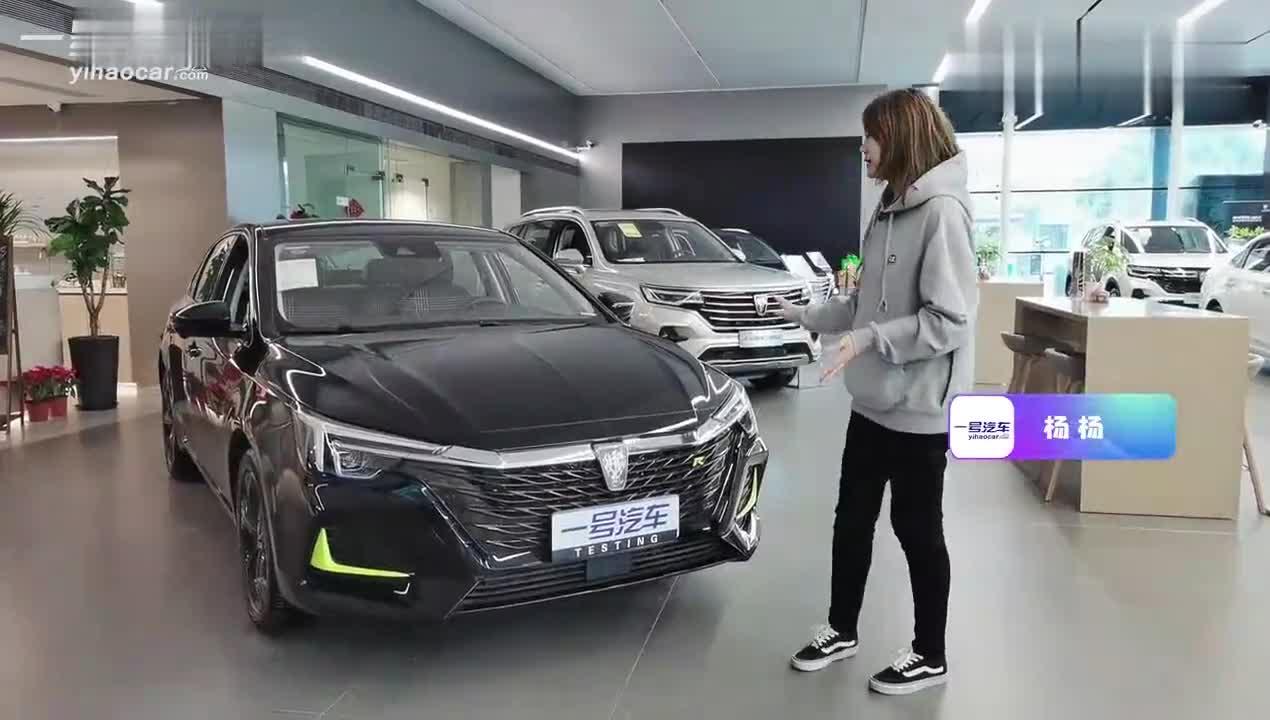 视频:荣威ei6MAX,型动飒爽的车头设计,力量感十足