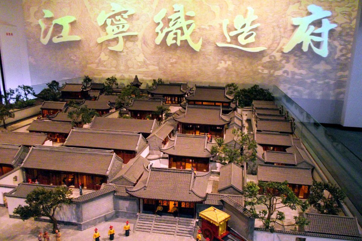 南京江宁织造博物馆,纪念《红楼梦》的圣地
