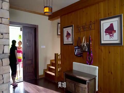 黄蓉来找吴婷,向吴婷推销第二套房子,吴婷不感兴趣