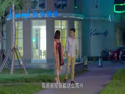 马林成立了一家广告公司邀请晓菲加入,晓菲说自己要去深圳