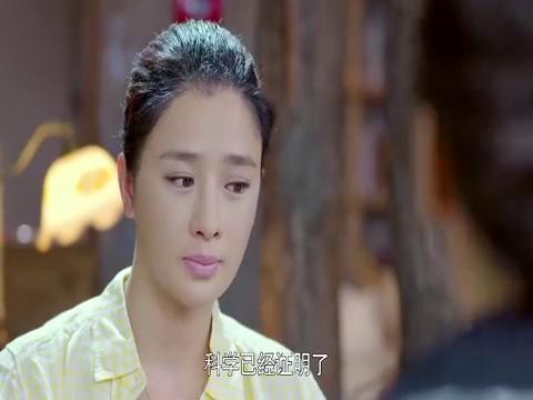吴婷与晓菲展开了一番有关爱情、亲情、责任的对话