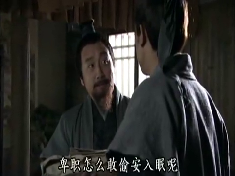 吴知县呈上了曹墨一案的所有案卷,揣摩上司的功力可以