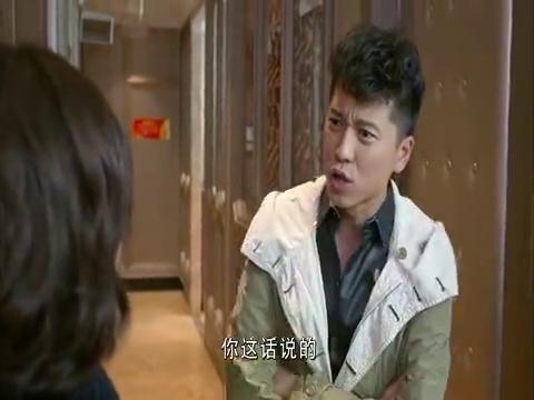 周彩虹故意出来问出了什么事,罗铮铮解释乔楚欠他装修款