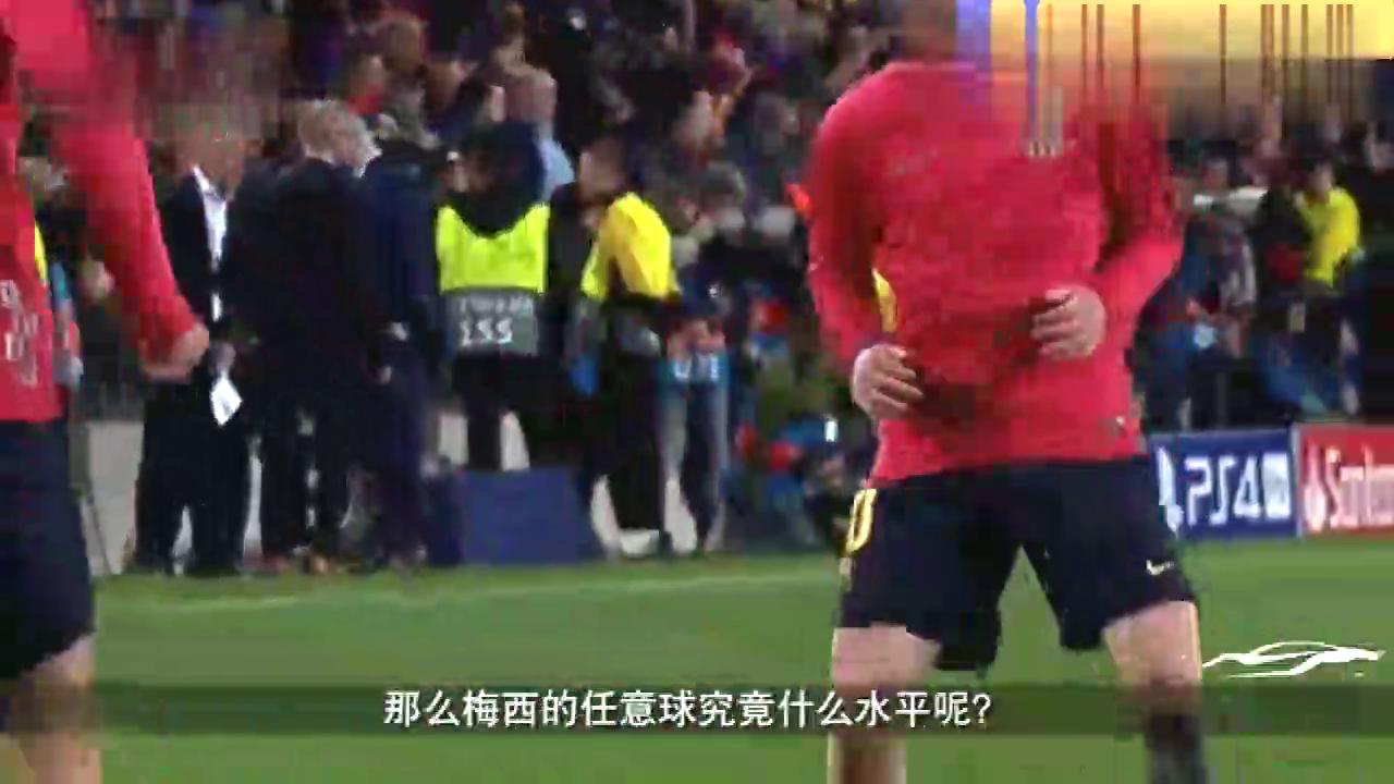 梅西的任意球什么水平一脚抽射指哪打哪,对手根本无力回天