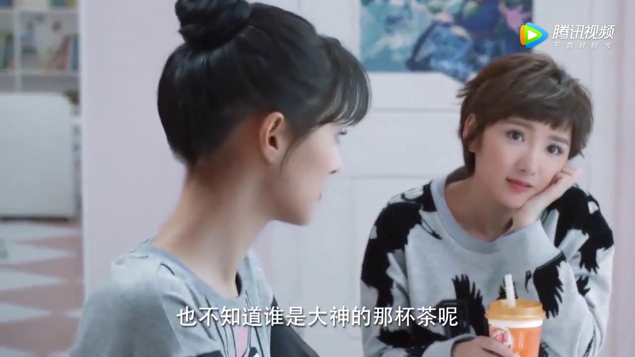 微微对曹光说她喜欢肖奈后,总是心虚,安慰自己杨洋是不会知道的