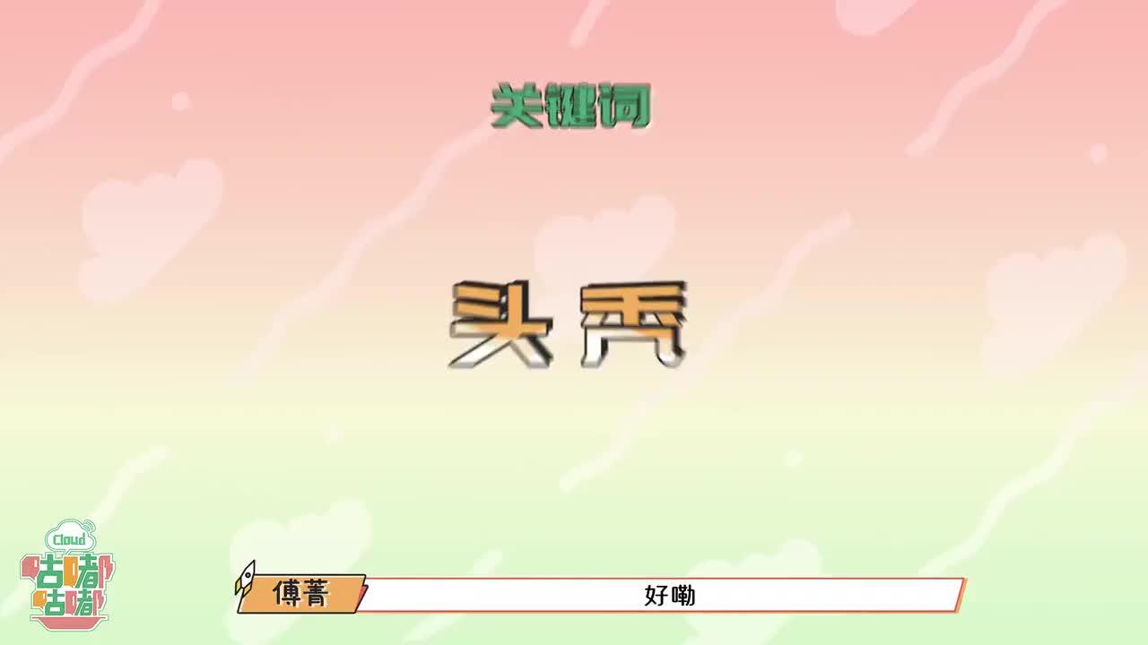 """徐梦洁用狗狗表演""""头秃"""",Sunnee一秒答对,不愧答题王!"""