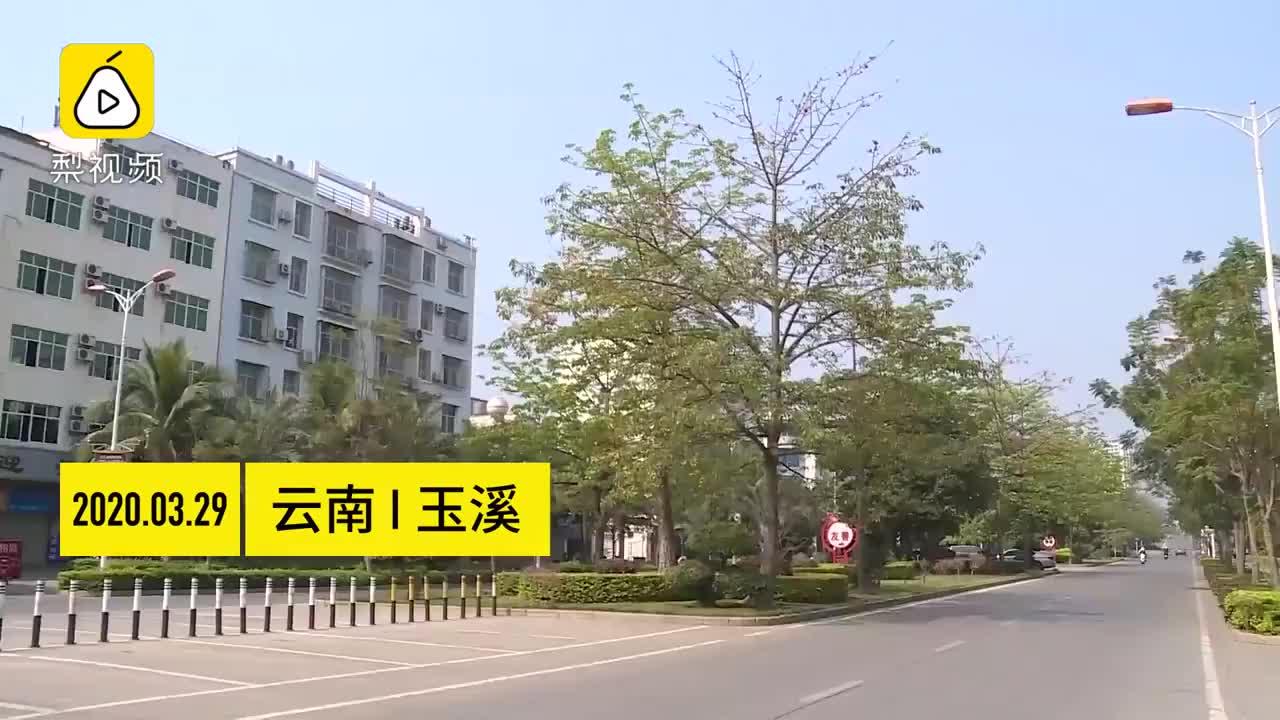 最高392℃云南元江现连续高温天外卖哥全副武装送餐