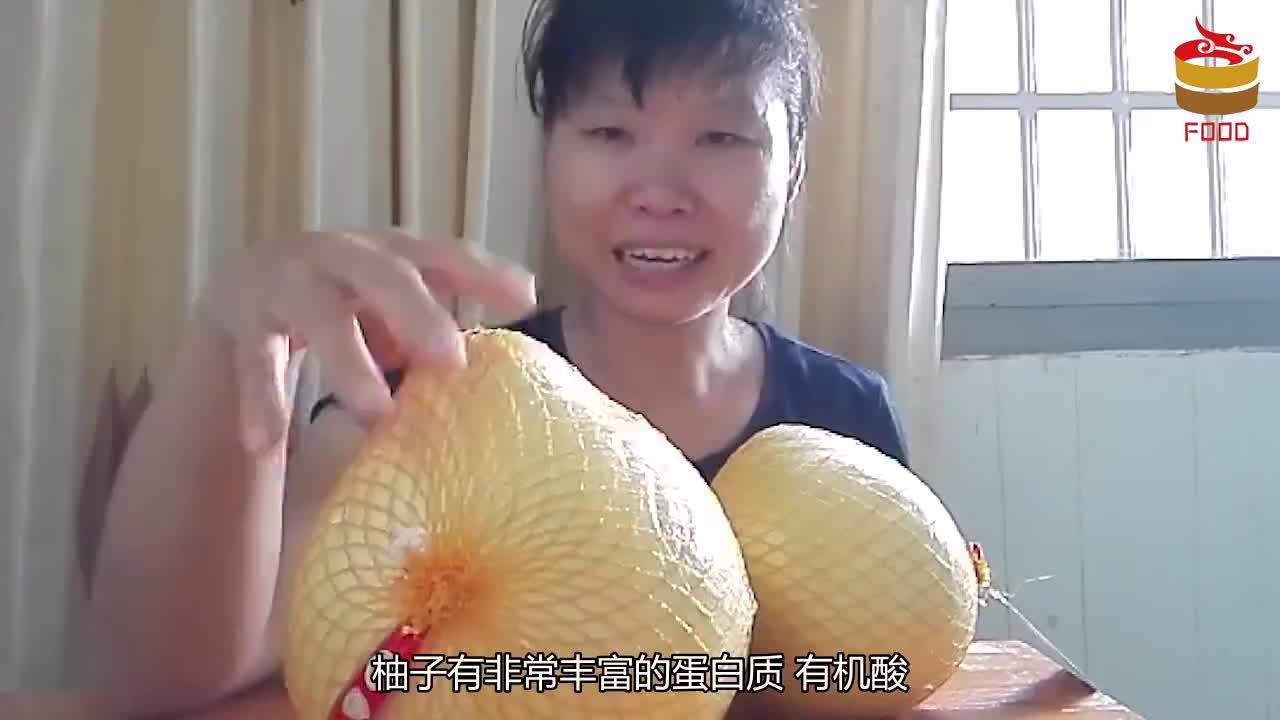 柚子和它一起吃每天吃一点软化血管加速血液循环