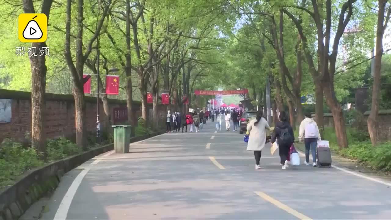超长寒假结束湖南衡东县11万名初高中学子回到校园
