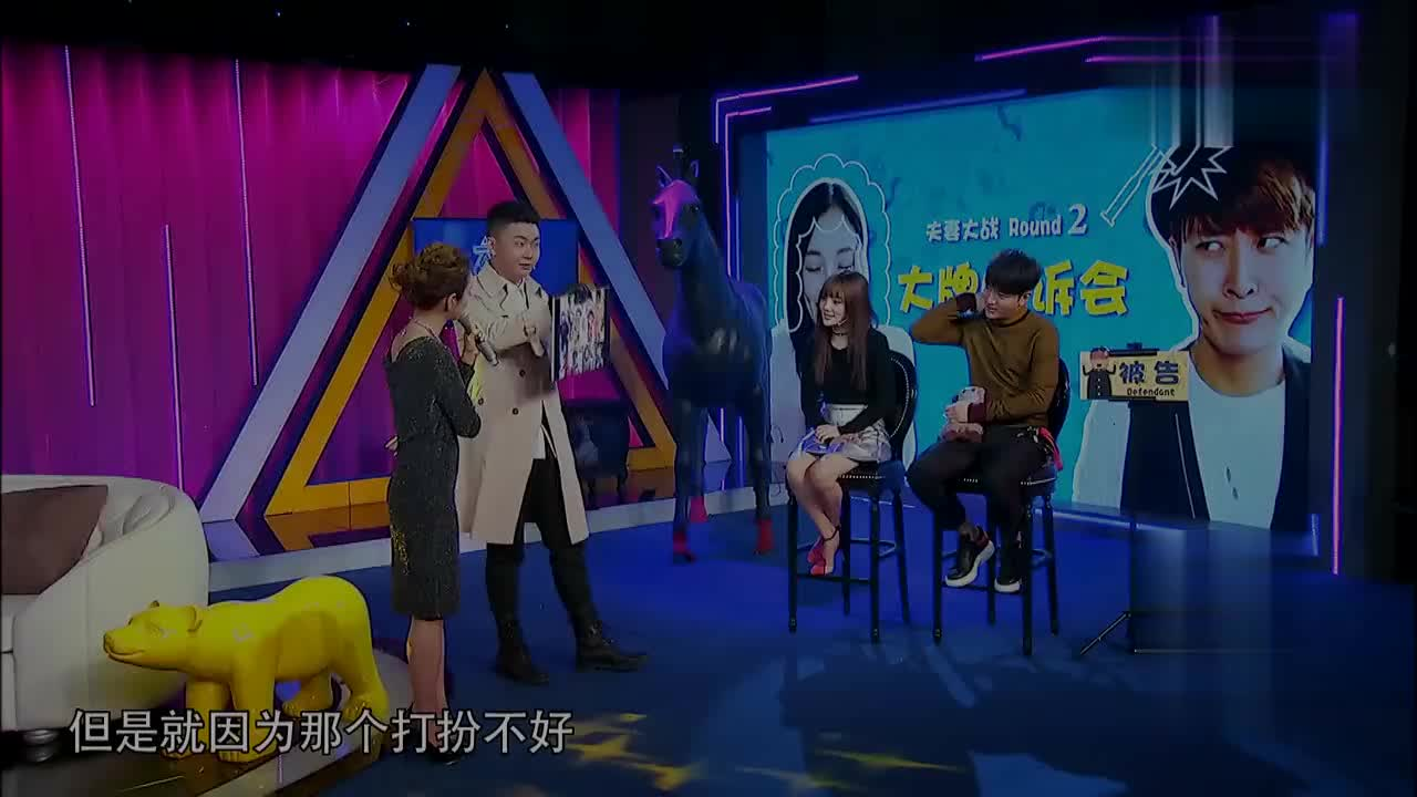 贾乃亮曝甜馨王源语音传情