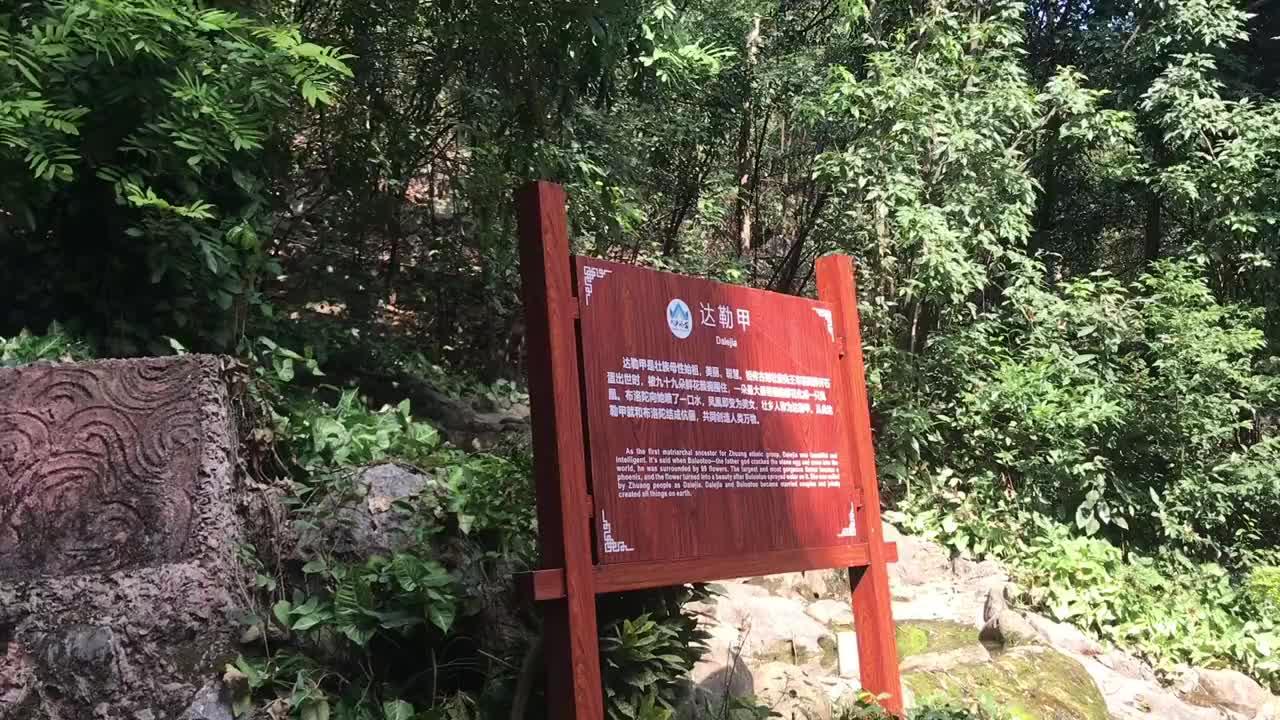 原来广西壮族的祖先是这两个人,一个叫布洛陀,一个叫姆勒甲