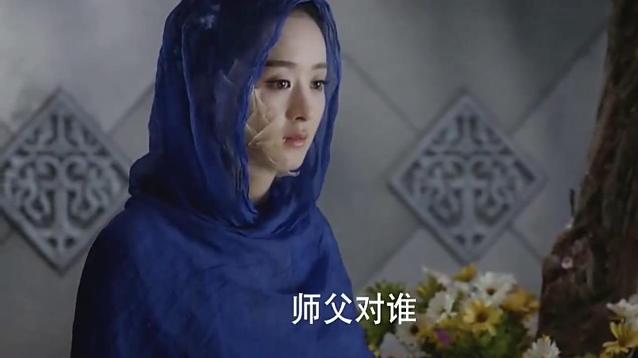 长留的拜师大典开始,赵丽颖只能在悄悄的看着,怕被众人发现她!