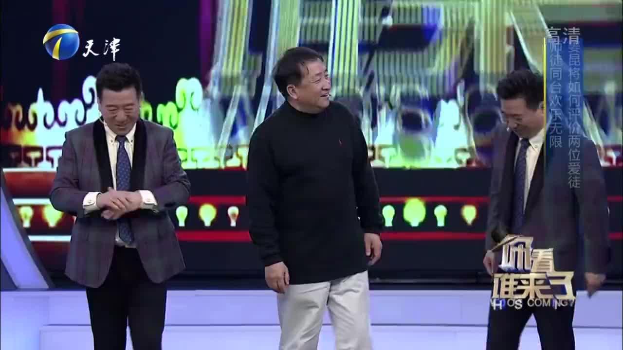 姜昆笑谈刘全利与刘全和相处点滴,王为念听完对刘全和道:你傻呀