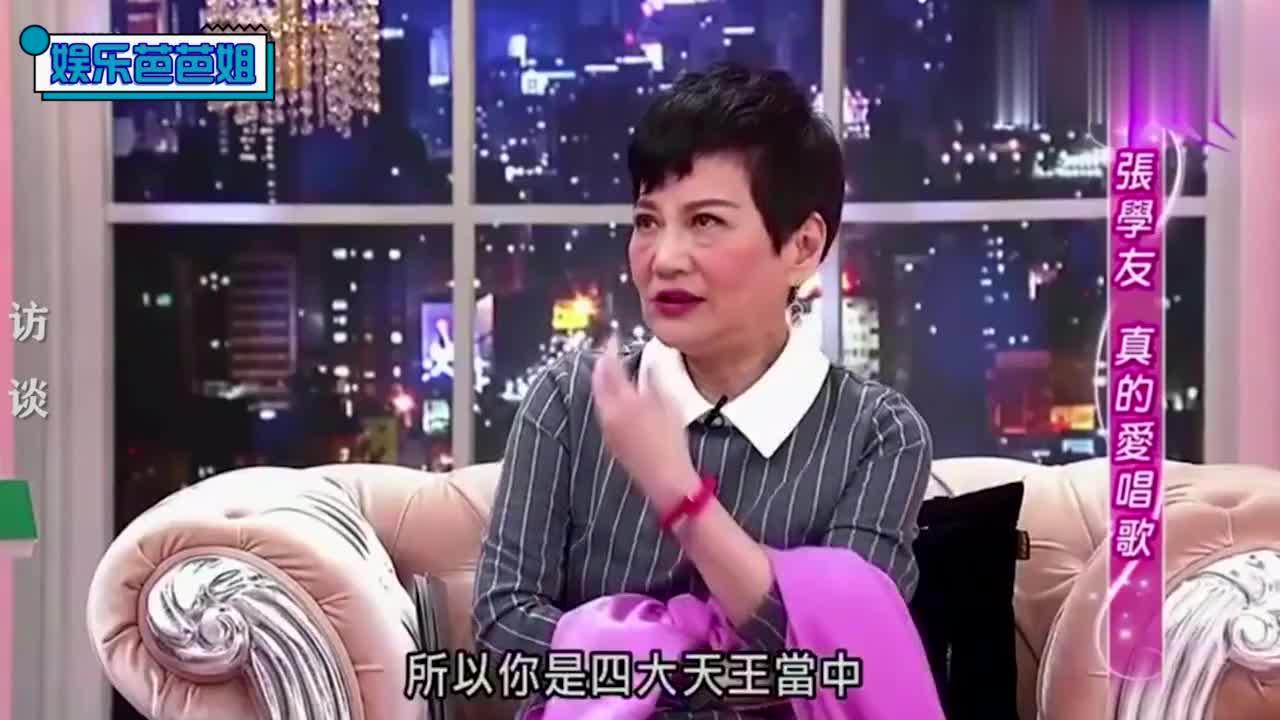 张学友谈四大天王合集,最早结婚的张学友,曾调侃郭富城不结婚