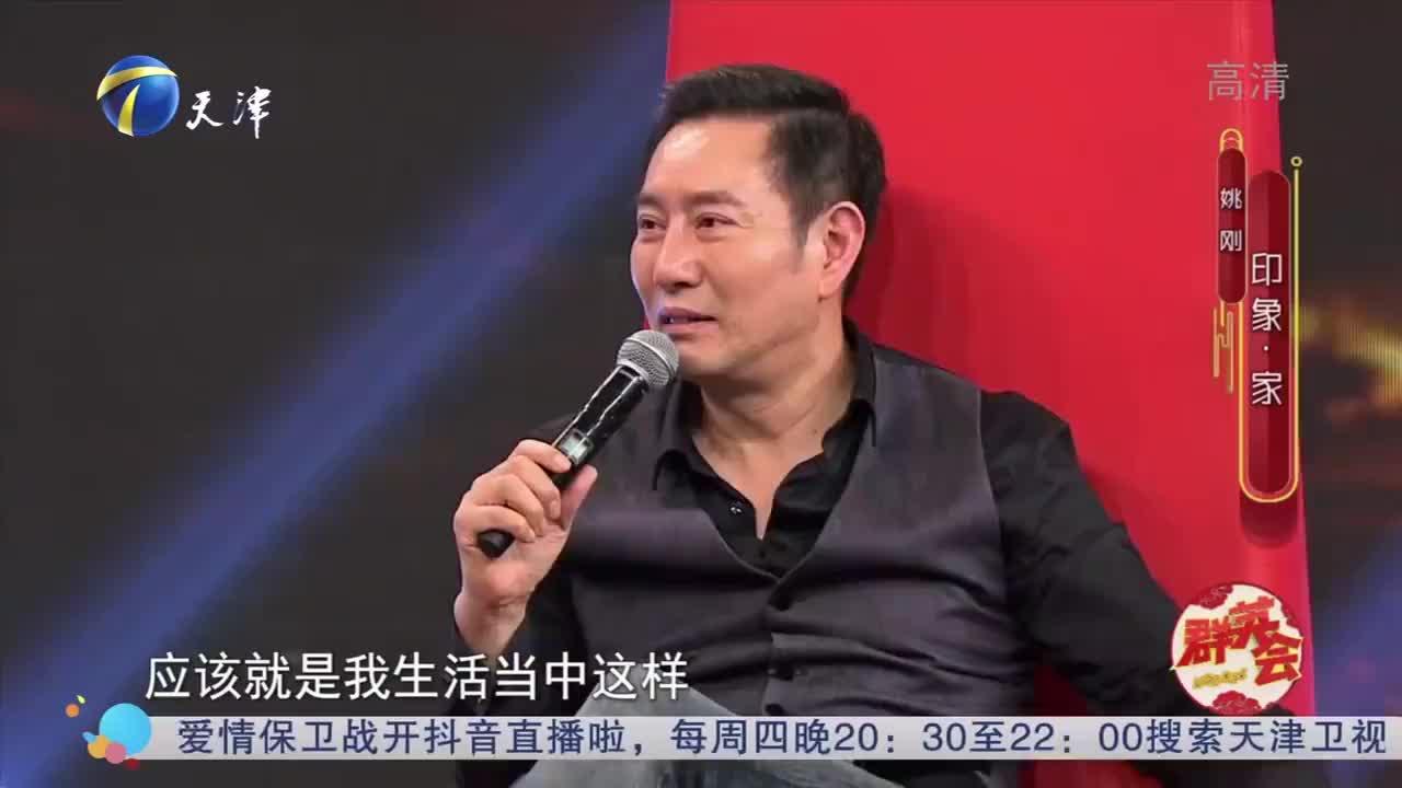 """50岁的演员姚刚至今未婚,他解释:我想结一个""""不会离""""的婚"""