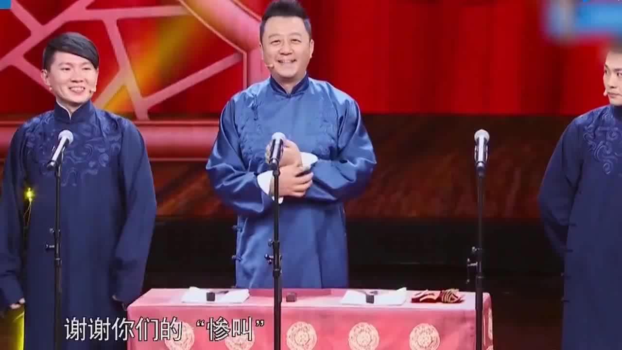 相声:郭涛和玉浩表演,卢鑫扮演郭涛徒弟争男1号,观众爆笑不停