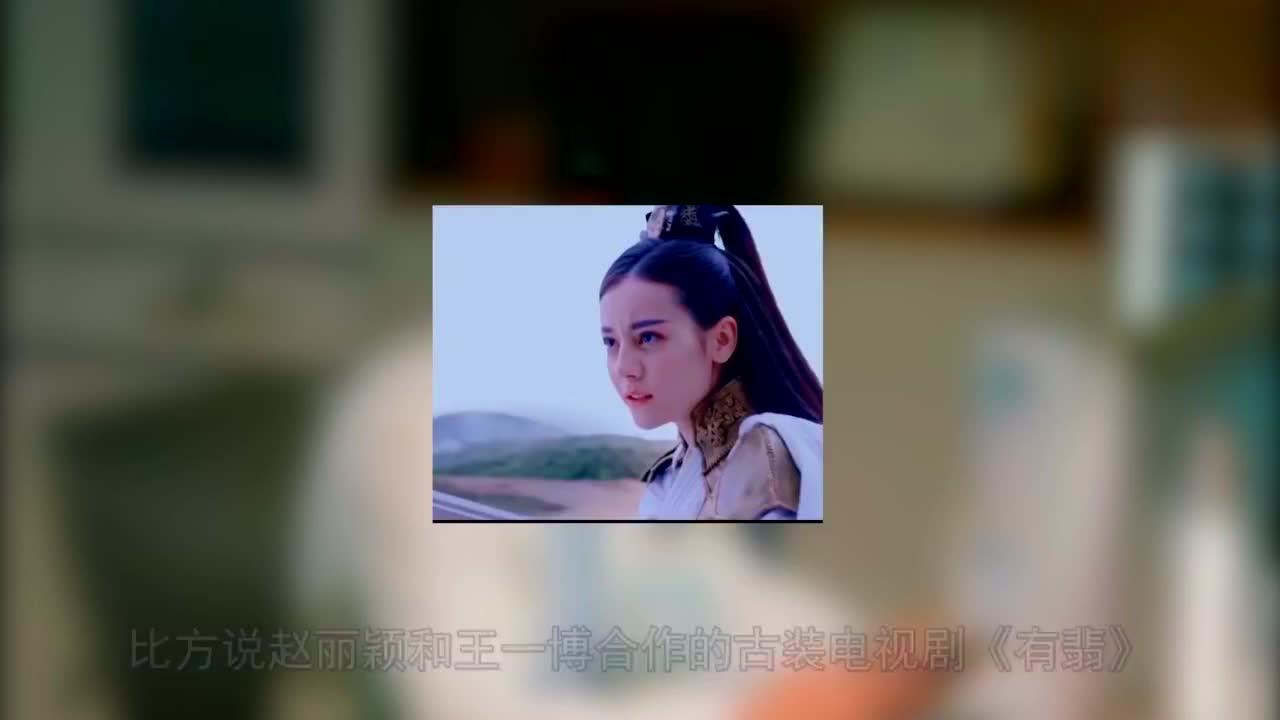 杨紫《余生请多指教》八月上线?粉丝表示不满,要求官方给说法