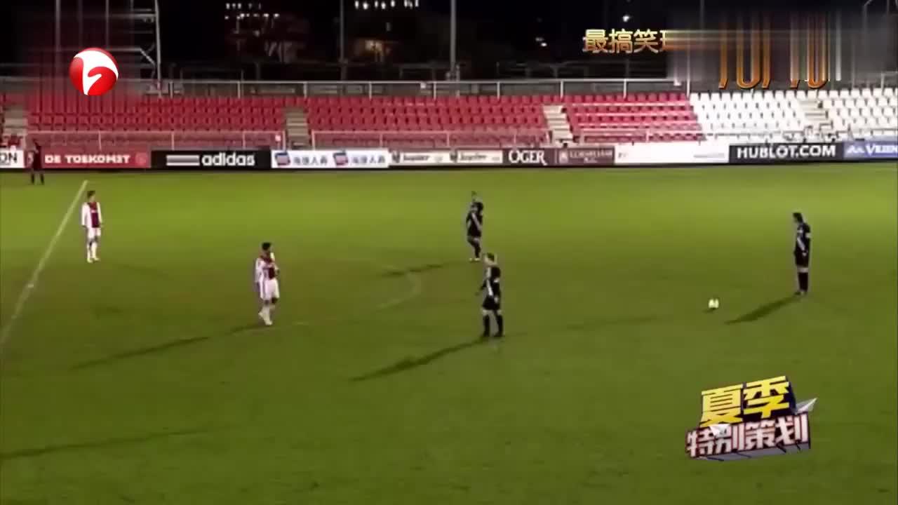 难道这就是传说中的大力金刚脚,球场上男子竟一脚踢爆足球