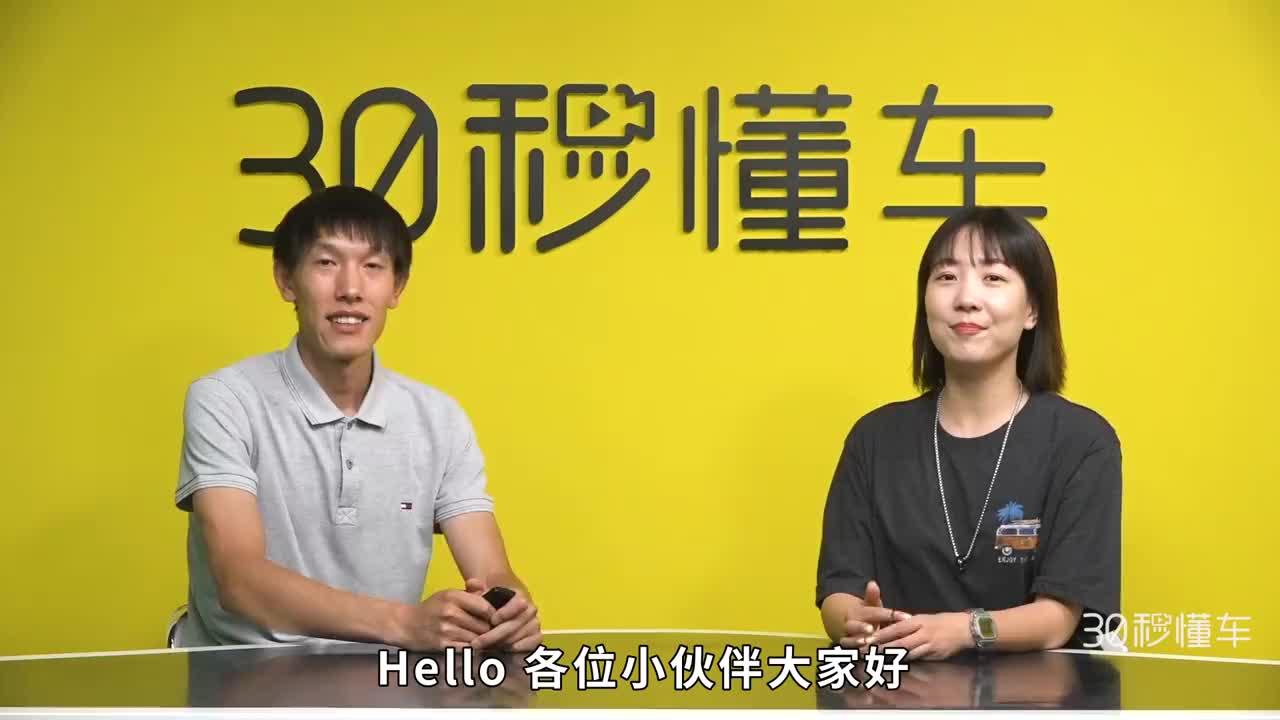 视频:瑞虎7和瑞虎8怎么选?家用车如何换轮胎最省? 有问必答