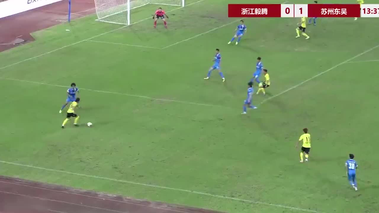 17球5助攻!中乙最佳前场苏州东吴谭福成炸裂高光集锦
