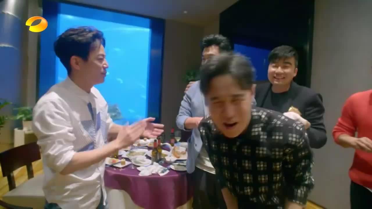 头号惊喜:何炅吐槽:小沈阳像个犹豫少年,陈赫杜淳岳云鹏笑翻!
