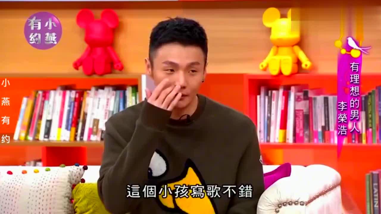 明星遇到贵人合集:李荣浩多亏陈坤提携,王祖蓝称曾志伟是伯乐!