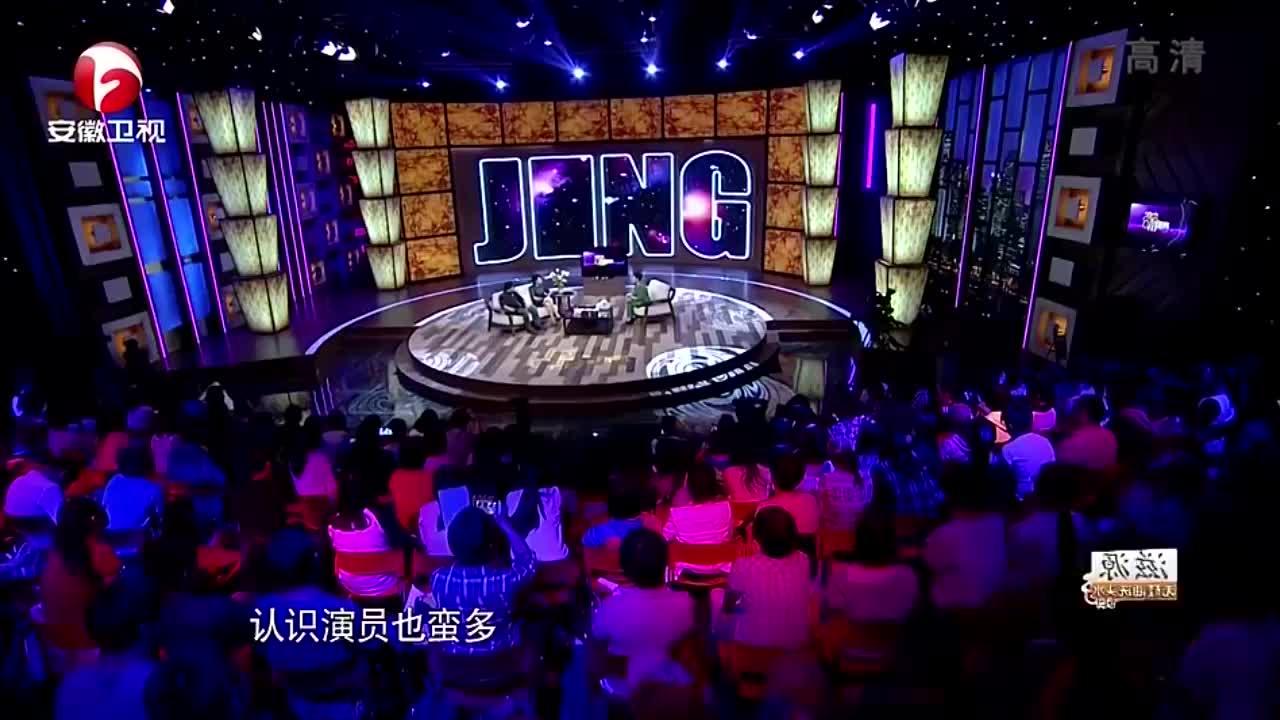 非常静距离:闫妮在戏中背台词流利,在生活中语言组织能力却很差