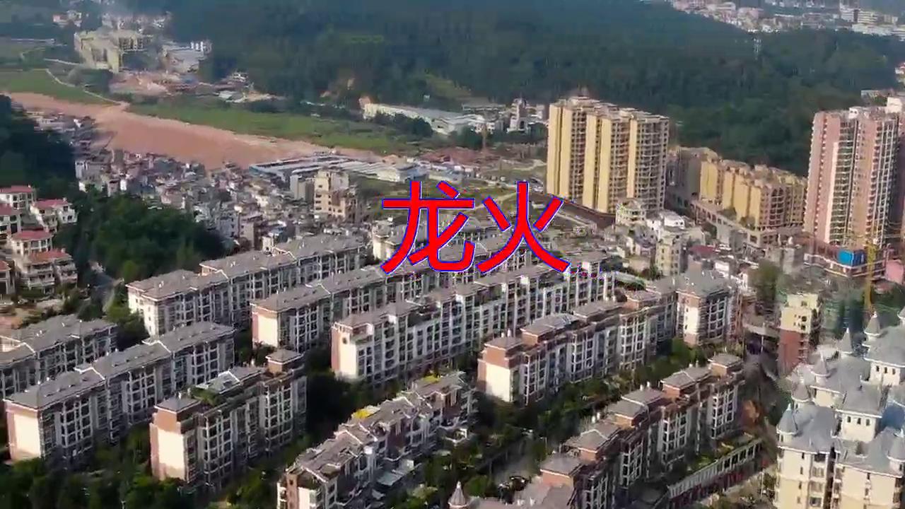 分享DJ何鹏、韩超的经典歌曲《龙火》,太好听了,很有感染力