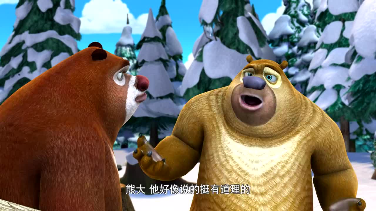 熊出没强哥要回家过年了可给他兴奋坏了还用扫帚弹一首