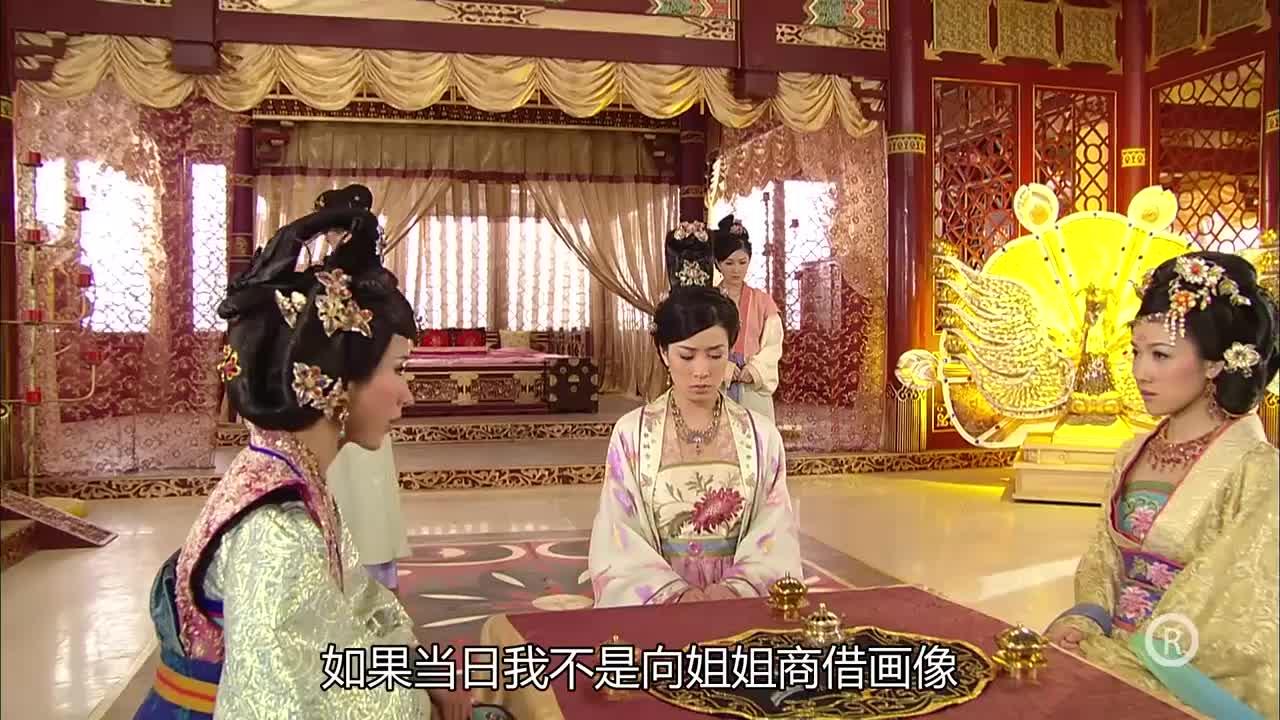宫心计:贤妃自责,并不想让三好主动,主动带三好去找皇上