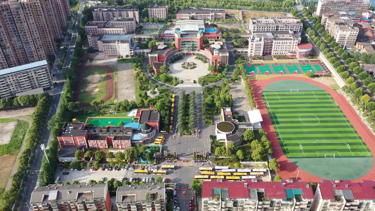 航拍衡阳老城区最漂亮的学校,国有民办公助,从幼儿园可读到高中