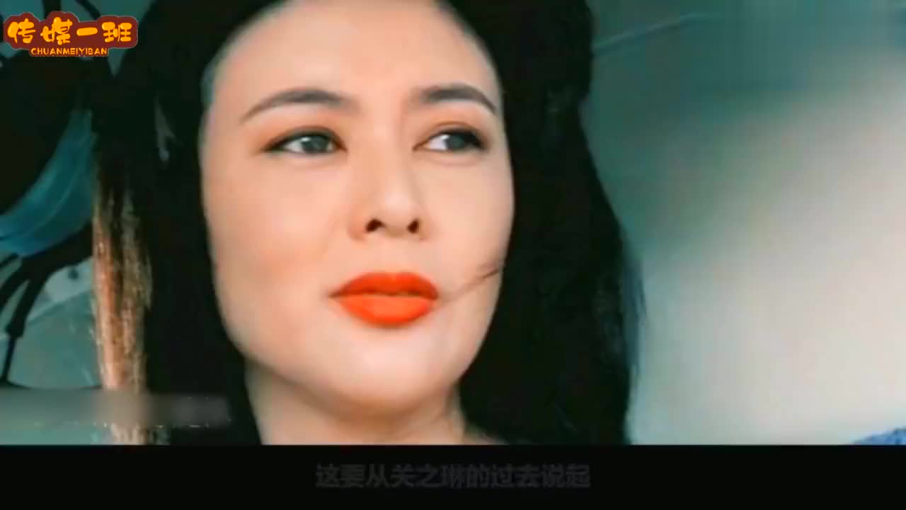 饱受争议!57岁关之琳情路坎坷婚姻破灭,如今逆袭成亿万富豪