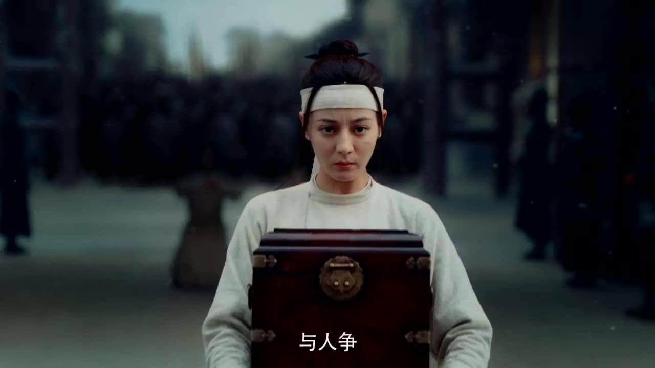 《长歌行》预告片,纵素手染血,刀剑加身,心自无畏。