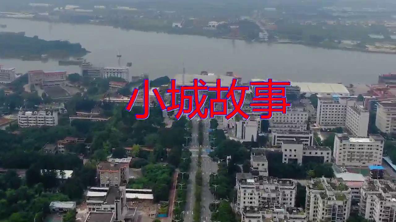 华语群星的《小城故事》,喉清韵雅,声线迷人