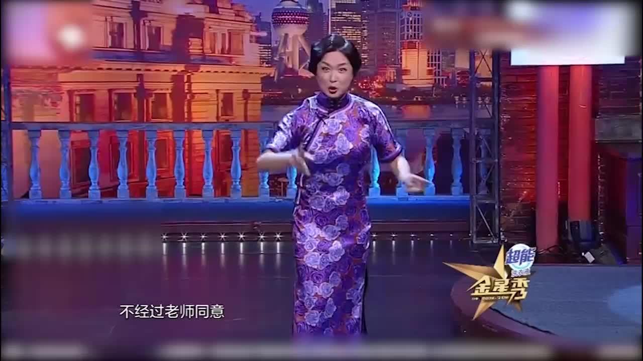 金星秀:汉斯金星教育理念完全不同,金姐动手就要打,汉斯只能拦