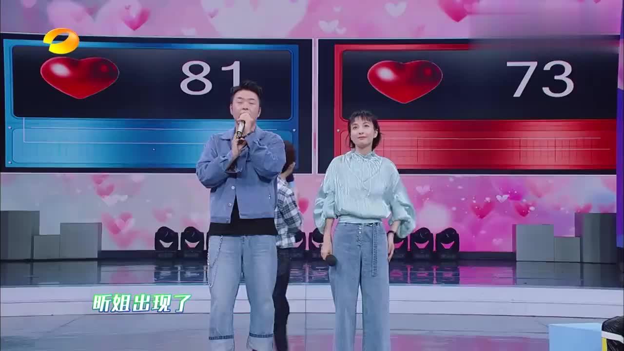 杜海涛为吴昕唱《找钥匙》,昕姐的心动指数直线下降,表情太真实