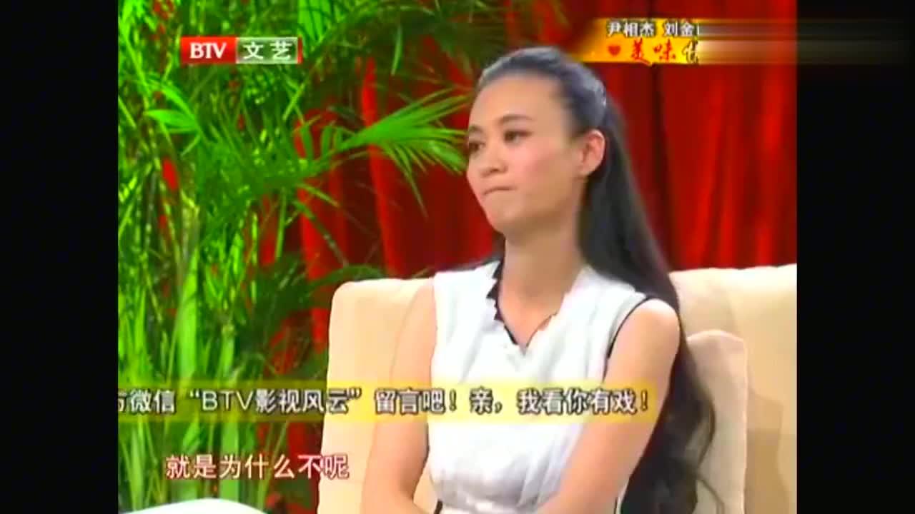 """刘金山谈论家人合集,自曝选择""""丁克""""的真实原因,太令人心酸!"""