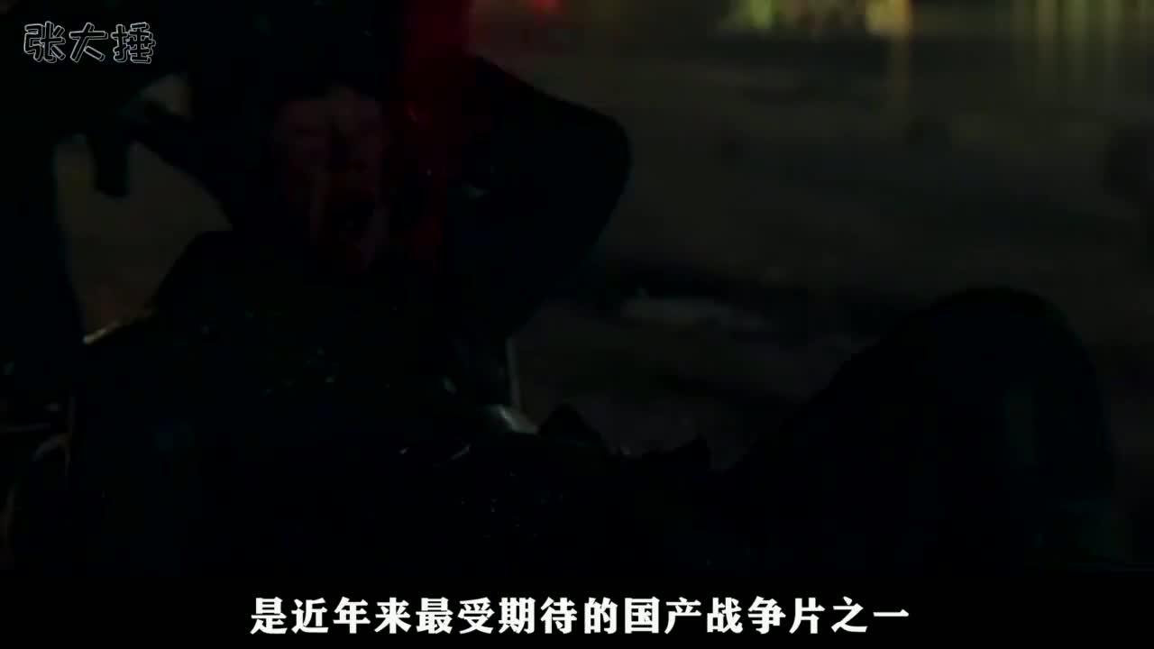 八佰:黄晓明凭借此片逆袭,重回演技巅峰,导演看完都疯狂点赞!