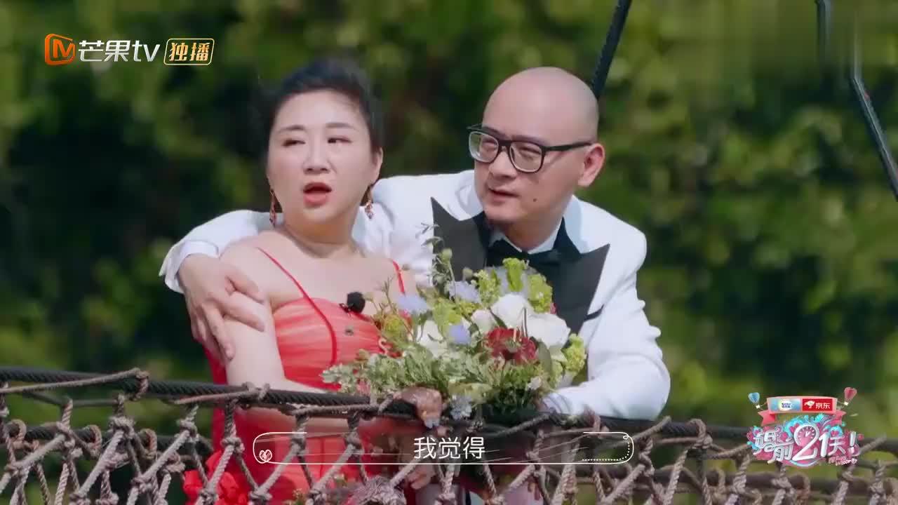 """婚前21天:傅首尔挑战""""二婚""""高难度婚纱照,差点累成工具人!"""