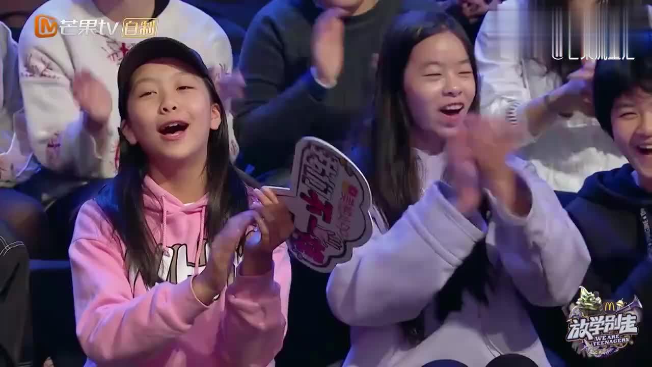 11岁少女说出语文中的词语,撒贝宁当场笑喷,直言:太格式化!