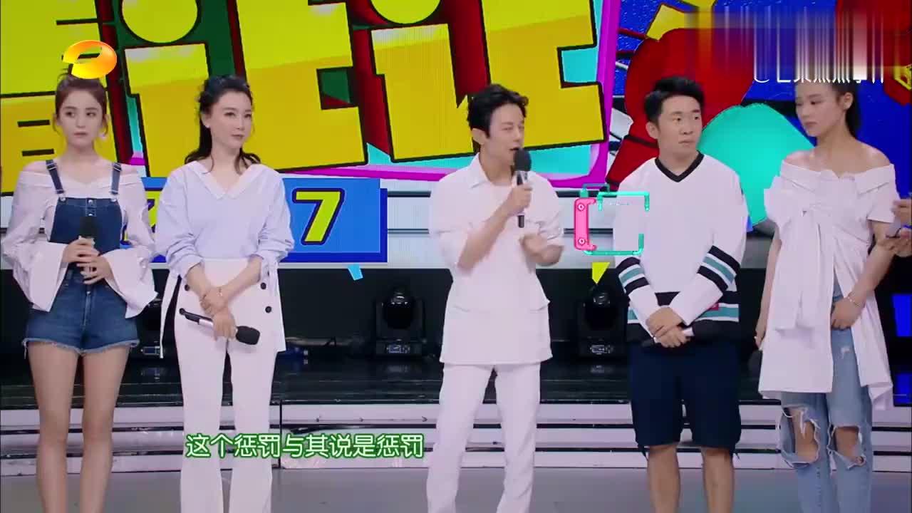 何炅宣布游戏规则,输了要在520当天表白杨迪,鹿晗的眼神亮了!